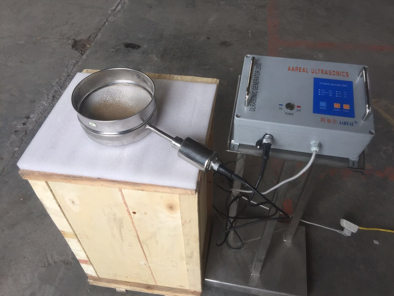 Ultrasonic Vibrating Sieve for Fine Powder