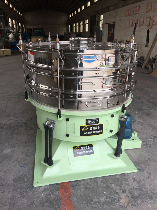 Tumbler Screen Machine Special for Xylitol