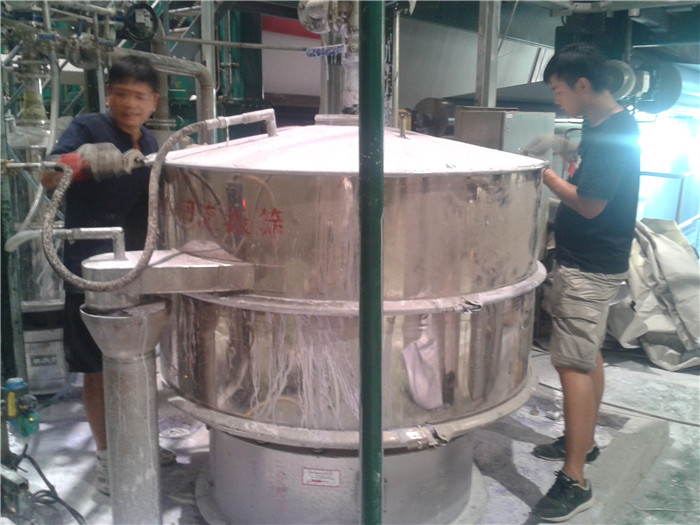 wet screening machine
