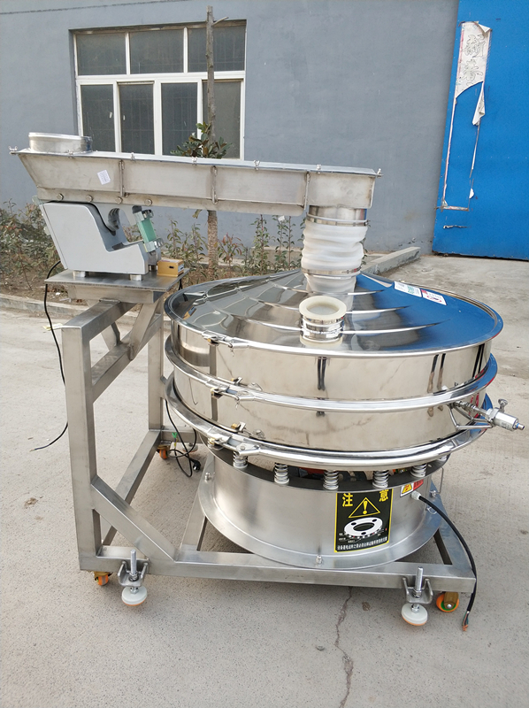 feeding and screening all-in-one machine