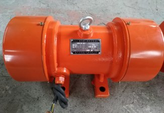 Horizontal Vibrating Motor